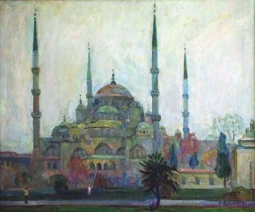 Новиков Н. Ф. Голубая мечеть в Стамбуле. Турция