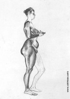 Дейнека А. А. Женская фигура