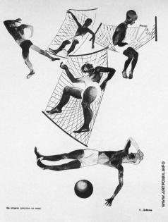 Дейнека А. А. На отдыхе (рисунок из окна). Иллюстрация из журнала «Красная нива»