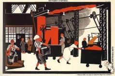 Дейнека А. А. Загадка старику. Совместно с Д.С.Моором. Иллюстрация из журнала «Безбожник у станка»