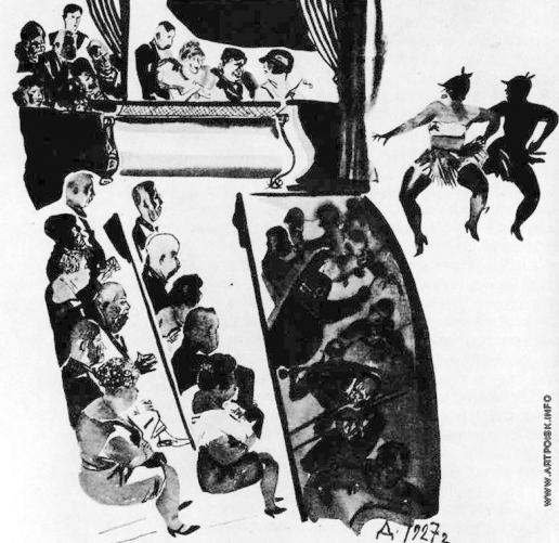 Дейнека А. А. Веселый театр. Иллюстрация из журнала «Безбожник у станка»
