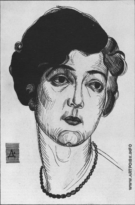 Дейнека А. А. Женский портрет