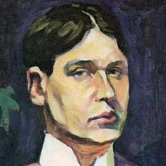 Лентулов А. В.