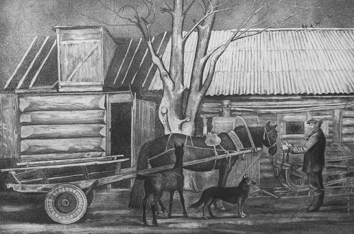 Кубарев Г. В. У старого дерева
