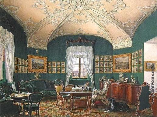 Гау Э. П. Кабинет императора Александра II