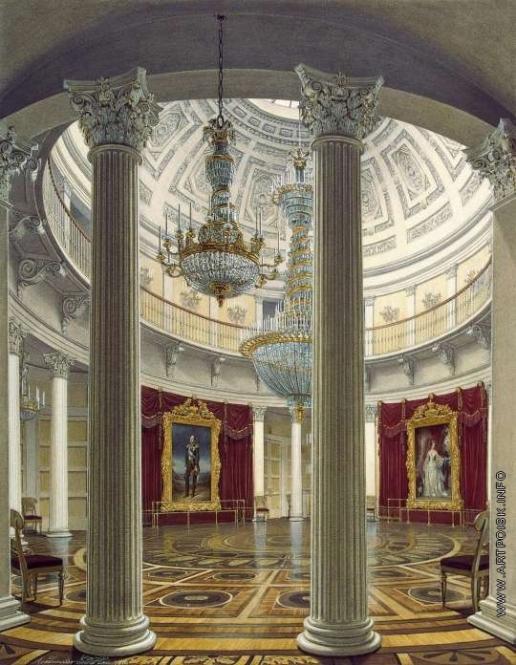 Гау Э. П. Вид Ротонды в Зимнем дворце