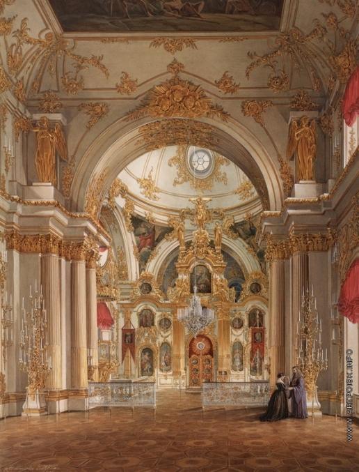 Гау Э. П. Вид Собора в Зимнем дворце