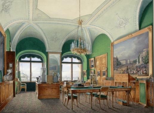 Гау Э. П. Виды залов Зимнего дворца. Большой кабинет императора Николая I