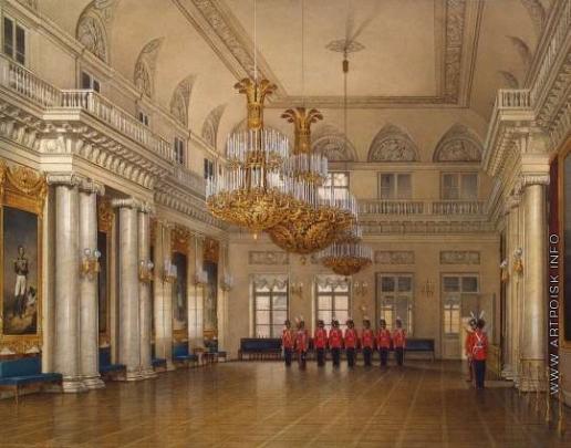 Гау Э. П. Виды залов Зимнего дворца. Большой Фельдмаршальский зал