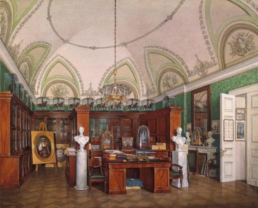 Гау Э. П. Виды залов Зимнего дворца. Военная библиотека императора Александра II