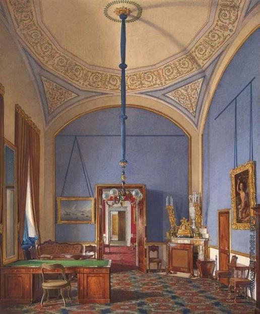 Гау Э. П. Виды залов Зимнего дворца. Вторая запасная половина. Малый кабинет