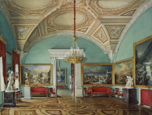 Гау Э. П. Виды залов Зимнего дворца. Второй зал Военной галереи