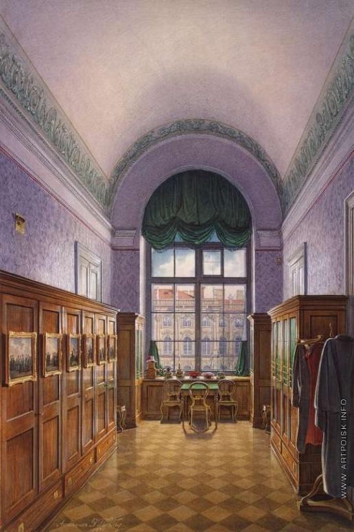 Гау Э. П. Виды залов Зимнего дворца. Гардеробная императора Александра II