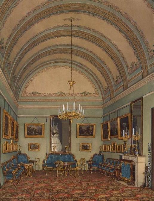 Гау Э. П. Виды залов Зимнего дворца. Первая запасная половина. Салон герцога М. Лейхтенбергского