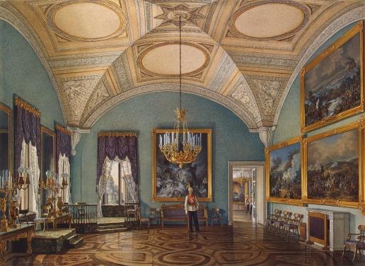 Гау Э. П. Виды залов Зимнего дворца. Первый зал Военной галереи