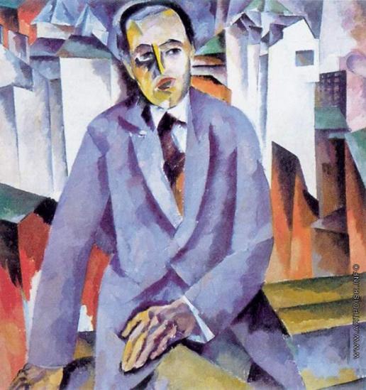 Лентулов А. В. Портрет А. Я. Таирова