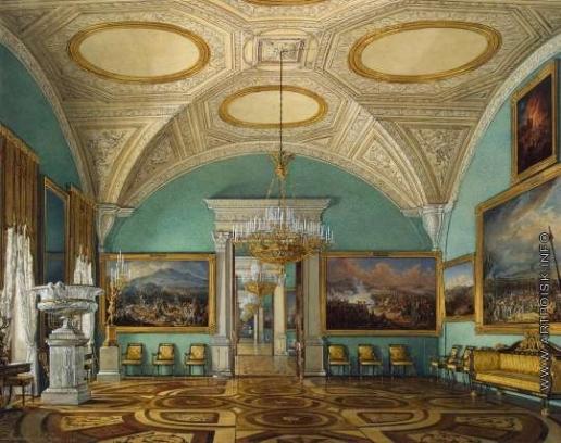 Гау Э. П. Виды залов Зимнего дворца. Пятый зал Военной галереи