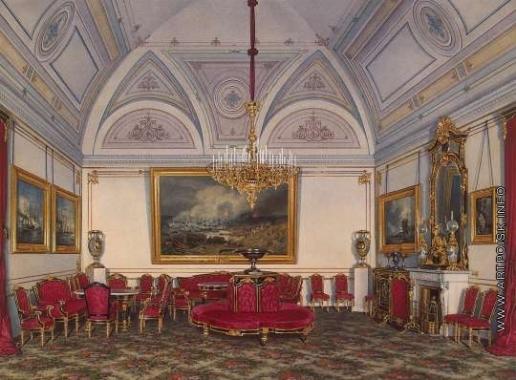 Гау Э. П. Виды залов Зимнего дворца. Третья запасная половина. Гостиная
