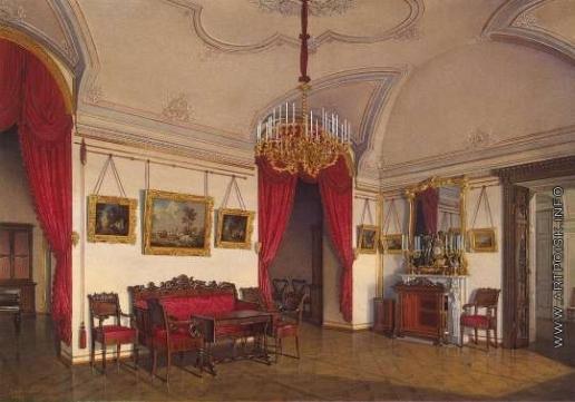Гау Э. П. Виды залов Зимнего дворца. Четвертая запасная половина. Гостиная