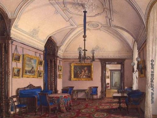 Гау Э. П. Виды залов Зимнего дворца. Четвертая запасная половина. Кабинет