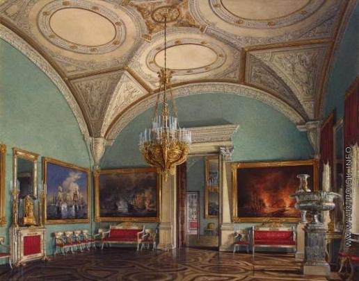 Гау Э. П. Виды залов Зимнего дворца. Четвертый зал Военной галереи