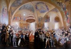 Бочаров С. П. Неравный брак (из серии «Они»)