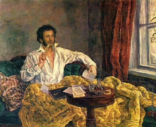 Кончаловский П. П. Пушкин в Михайловском