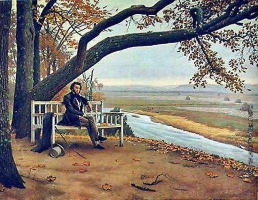 """Лактионов А. И. """"Вновь я посетил..."""" (Пушкин в Тригорском)"""