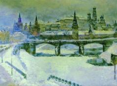 Рождественский В. В. Старый Каменный мост. Москва