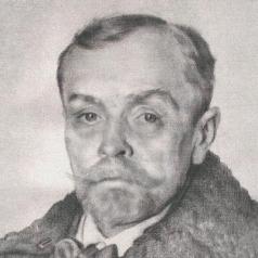 Рылов А. А.