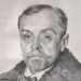 Рылов Аркадий Александрович