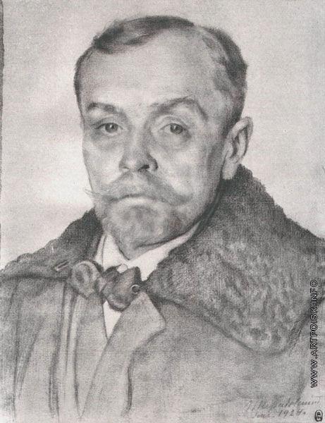 Нерадовский П. И. Портрет Аркадия Александровича Рылова