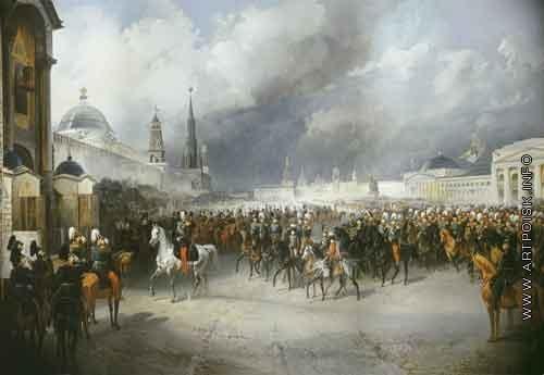 Виллевальде Б. П. Торжественный въезд Их Императорских Величеств в Москву перед Священным коронованием 17 августа 1856 года