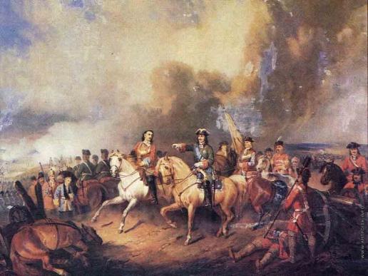 Виллевальде Б. П. Полтавская битва
