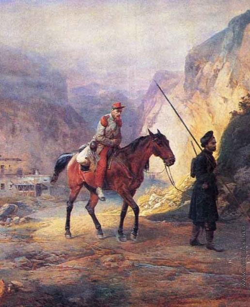 Виллевальде Б. П. Раненый французский солдат на лошади казака