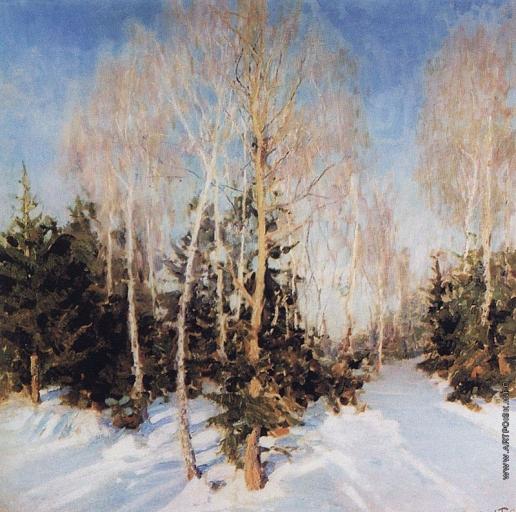 Грабарь И. Э. Зимний пейзаж