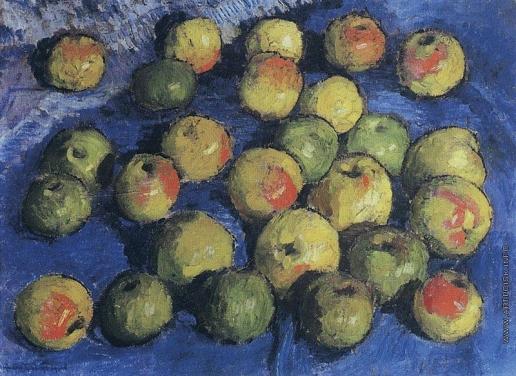 Грабарь И. Э. Туркестанские яблоки