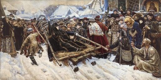 Суриков В. И. Боярыня Морозова