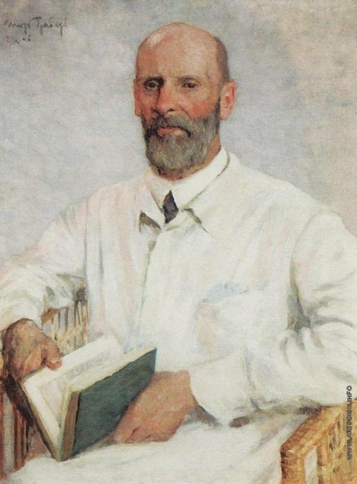 Грабарь И. Э. Портрет художника, музейного деятеля П.И. Нерадовского