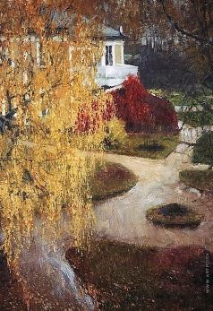 Грабарь И. Э. Золотые листья