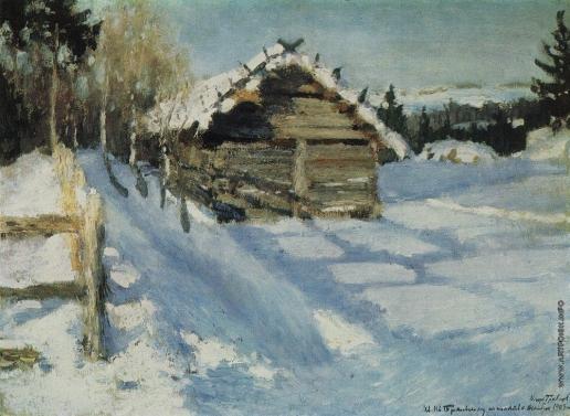 Грабарь И. Э. Зимний вечер в деревне