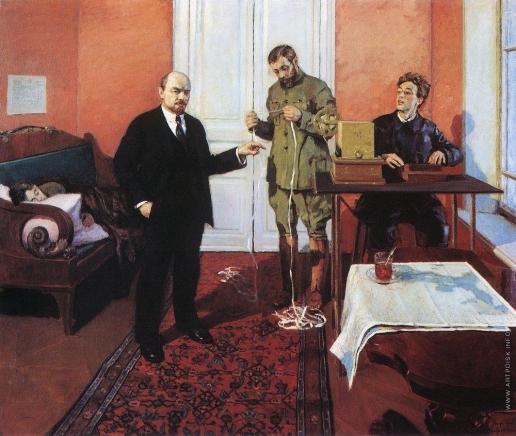 Грабарь И. Э. В.И.Ленин у прямого провода