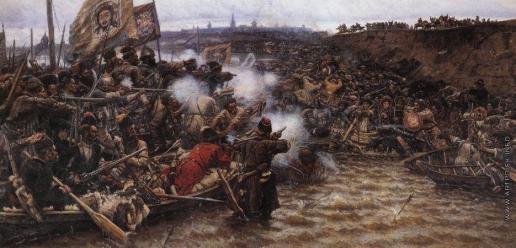 Суриков В. И. Покорение Сибири Ермаком