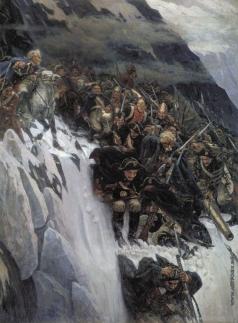 Суриков В. И. Переход Суворова через Альпы в 1799 году