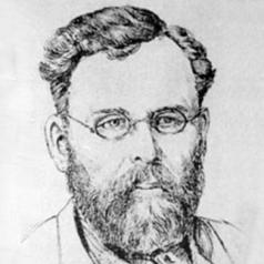 Верещагин П. П.