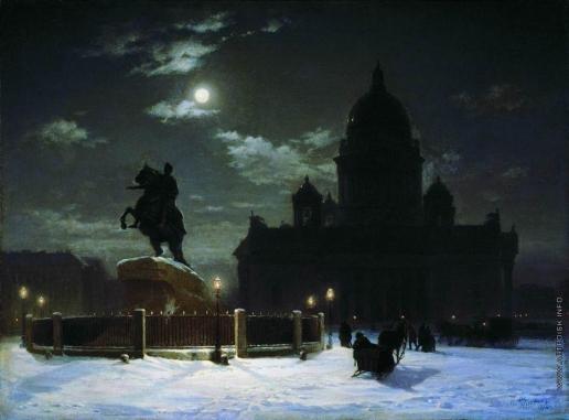 Суриков В. И. Вид памятника Петру I на Сенатской площади в Петербурге