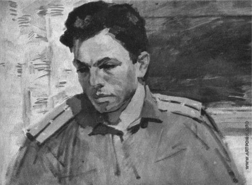 Вершигоров П. С. Портрет политработника заставы И.М. Гордеева