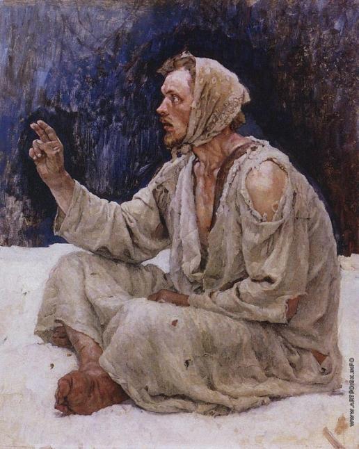 Суриков В. И. Юродивый, сидящий на снегу.  Этюд к картине Боярыня Морозова