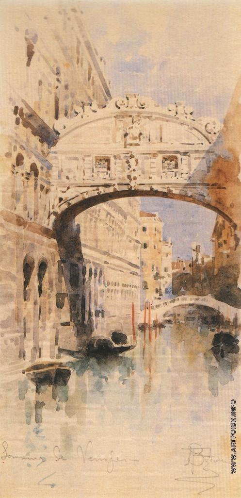 Врубель М. А. Венеция. Мост Вздохов