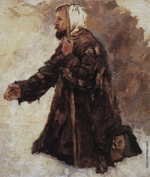 Суриков В. И. Нищий, стоящий на коленях.  Этюд для картины Боярыня Морозова
